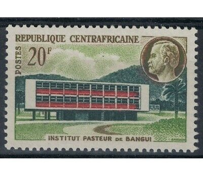 AFRICA CENTRALE 1961 Istituto Pasteur MNH**