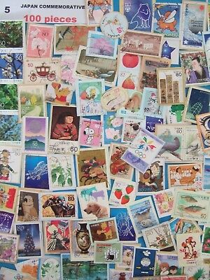 Japan Commemorative Kiloware Used Stamp on Paper 100 Stamps Mixture Lot. No.5