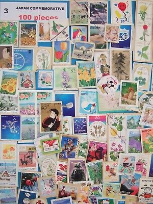 Japan Commemorative Kiloware Used Stamp on Paper 100 Stamps Mixture Lot. No.3