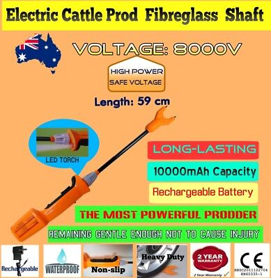 Powerful RECHARGEABLE Cattle Prod Electric Shock Voltage 8KV Stock Prodder 59cm