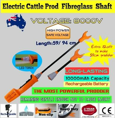 Powerful RECHARGEABLE Cattle Prod Electric Shock  8KV Stock Prodder 59/94cm