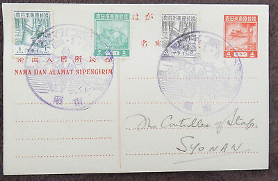 Malaya Japan 1942 Straits Settlements Japanese Occupation Fdc First Day Card L3