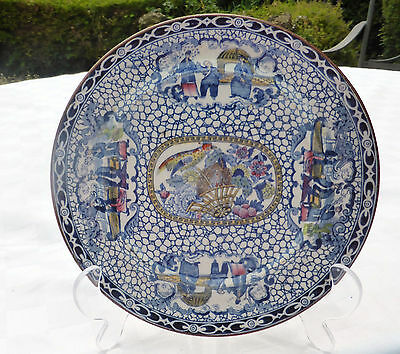 Adams - Chinese Style Blue And White Plate  Rd.no.623294