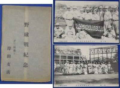 1909 Japanese Baseball Photo Postcard University of Wisconsin Vintage Old Card
