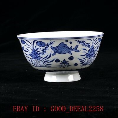Chinese Porcelain Hand-painted Fish&Flower Bowl W Qing Qianlong Mark CW17
