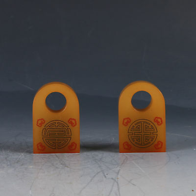 A Pair Chinese Shoushan Stone Hand Carved Pattern Seal PJ024