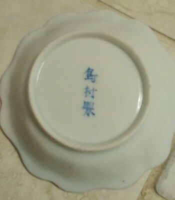 Beautiful Antique Chinese or Asian marked Eggshell Porcelain Plate or Dish