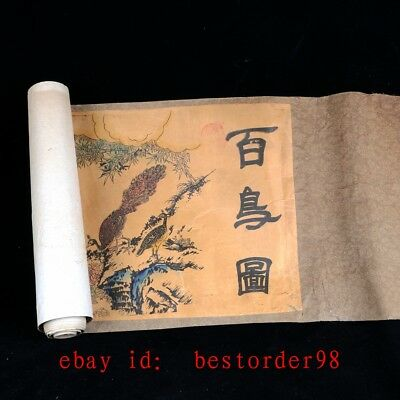 Old  Scroll Collection Chinese Painting someone Bird & Crane (百鸟图) FG035