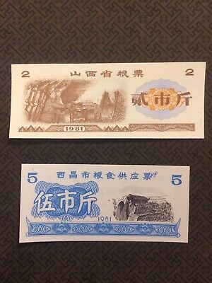 CHINA 🇨🇳 (Chinese) 2 Unit and 5 Unit Rice Coupons, 1981, UNC World Currency
