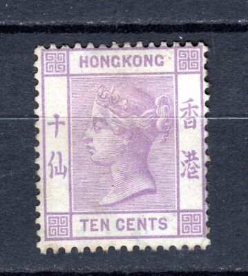 HONG KONG CHINA 1880 QV 10c MAUVE (WMK CC) SG#30 MH STAMP MOUNTED MINT