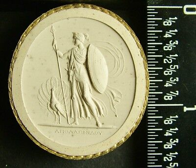 Rare Antique Grand Tour 1840 Plaster Intaglio Cameo 73 By Poniatowski / Tyrrell
