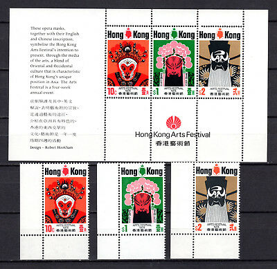Hong Kong China 1974 Qeii Festival M/s & Stamps Mnh Stamps Unmounted Mint