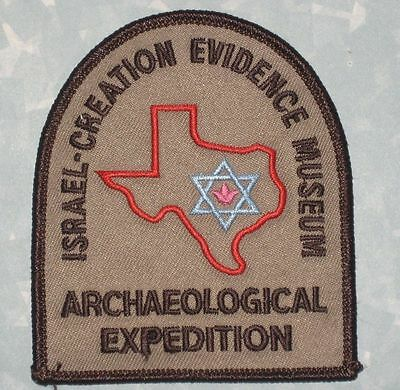 Israel Creation Evidence Museum Archaeological Expedition Patch - Star of David