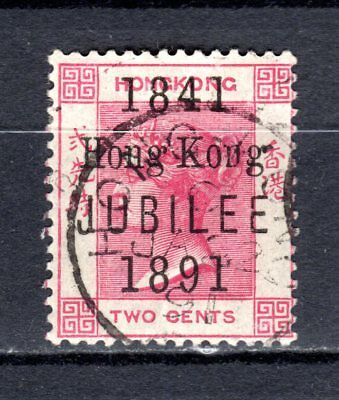 HONG KONG CHINA 1891 QV 2c JUBILEE SG#51 USED STAMP FIRST DAY ISSU CANCELLATION