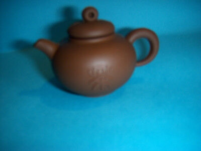 "PES~200 designs on a ""Tea pot"" memory stick ~Tea Time and tea pots w/ Anita G #5"