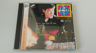 The Private Eye Blues VCD - 1994 - Jacky Cheung, Kathy Chow - 非常偵探