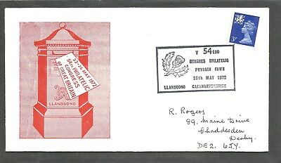 25-May-1972, 54th Philatelic Congress of great Britain Letter Box ***Thistle***