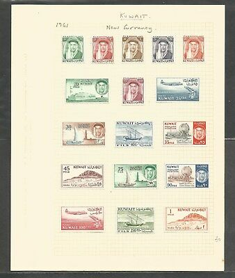 Early Edition New currency of Kuwait ) 1961  F/U & L/H on Sheet, Sheik Abdullah