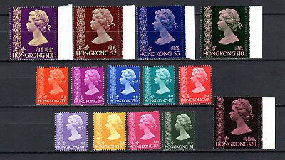Hong Kong China 1973 Qeii Definitive Full Set Of Mnh Stamps Unmounted Mint