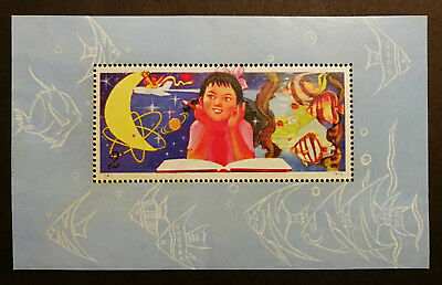 1979 China PRC Stamp T 41 Lot Briefmark 2 Yuan Asien Post Chine Girl Mädchen