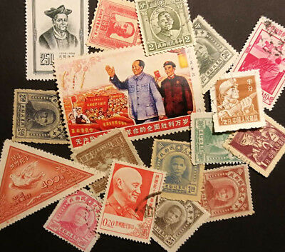 Stamps Mao Zedong Lot China PRC Mao Tse Tung 1968 Taiwan Briefmarken Asien Post