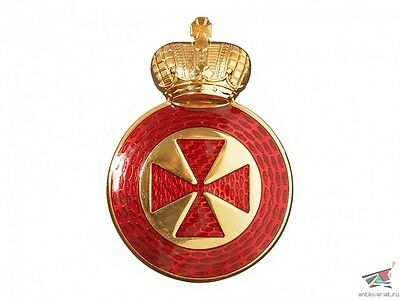 Order of Saint Anna badge of the Order; 4th class cross on edged weapon, copy