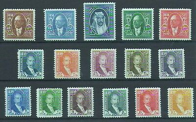IRAQ 1932 KING FAISAL 1, Short set to 1/2 Dinar, M/H