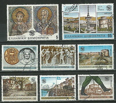 GREECE 1985 '' 2300th ANNIVERSARY OF THE FOUNDING OF THESSALONIKI '' SET USED