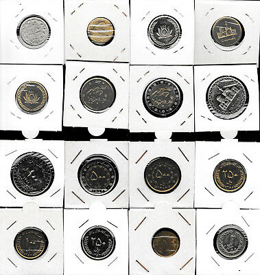Iran Persia 8 Different Coins