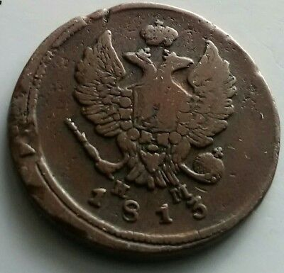 Old antique Russian coin 2 Kopeks 1813