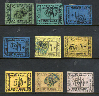 FISCALS - CONSTANTINOPLE 9 Early examples in Fine Condition
