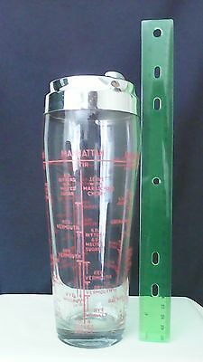 Vintage Alcohol Drink Shaker Glass