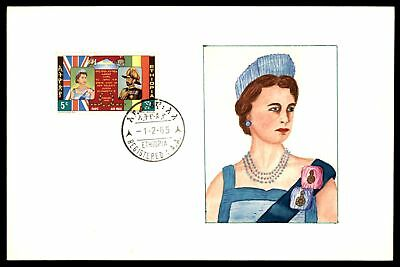 Mayfairstamps Ethiopia QEII 1965 Royal Visit Hand Painted Commemorative card