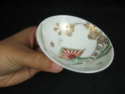 Vintage Ww2 Japanese Showa Era Signed Ceramic Sakazuki Sake Cup Cherry Blossom