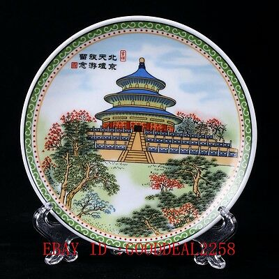 Chinese Porcelain Handmade Beijing day Tan mapPlate PZ025