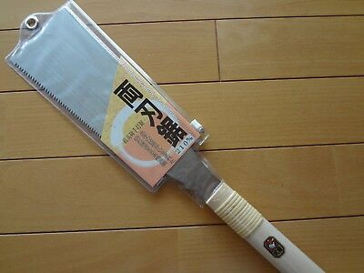 Japanese Nokogiri Pull Saw Carpentry Tool Double Blade 210mm Japan