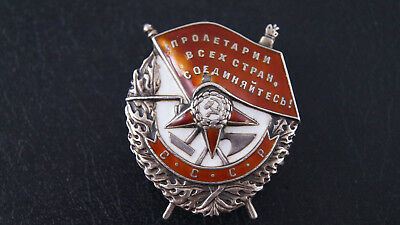 USSR RARE USSR order of Battle Red Banner ! Rare ! Cost $$$$ ! WW2 !!!