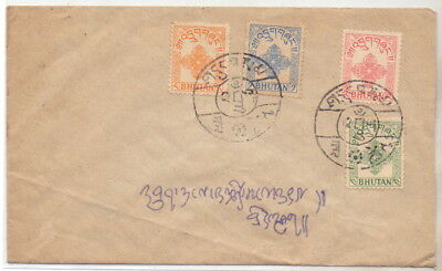 Bhutan Very Rare First Stamp Set Cover Fiscal stamp used as definitive