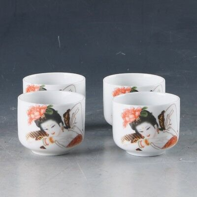 4 PCS Chinese Porcelain Hand Painted Beauty Cups PJ882