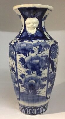 Antique Japanese Seto Vase, Kato Blue And White Porcelain Meiji. LARGE - 12""