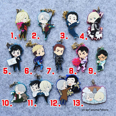 YURI!!! on ICE Rubber Strap Keychain Phone Charm Lastest Version