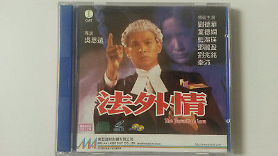 The Unwritten Law VCD - 1985 - Andy Lau, Deannie Yip, Yammie Lam, 法外情
