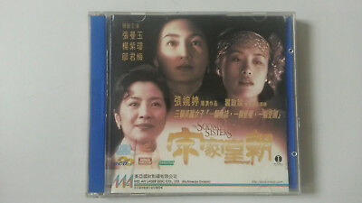 The Soong Sisters VCD - 1997 - Maggie Cheung, Michelle Yeoh, Mabel Cheung, 宋家皇朝