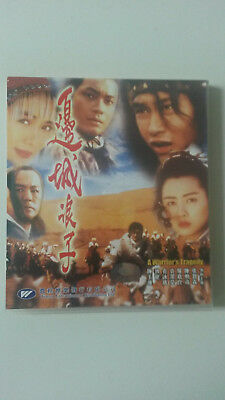 Invincible Power of Kindness VCD - 1993 - Frankie Chan, Ti Lung, Anita Yuen