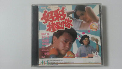 VERY RARE! Most for a Ghost VCD - 1984 - Nat Chan, Melvin Wong, Meg Lam, 好彩撞到你