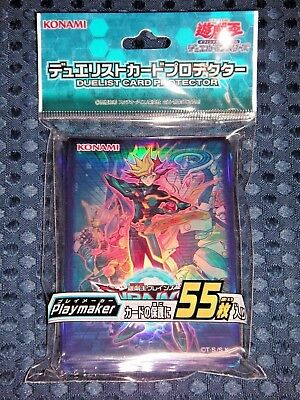 Limited YuGiOh OCG Playmaker Duelist Card Sleeve Protector 55pcs KONAMI JAPAN FS