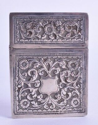 good 19th century indian silver card case - antique silver card case - 89 grams