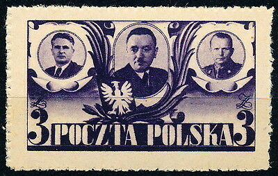 Poland MNH Stamp POLISH LEADERS 1946 Sc# 391