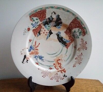 Antique Chinese Qing Dynasty Famille Vert Plate