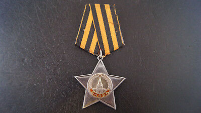 RRR USSR RUSSIAN Order of Glory 2 degrees, side! with RAISED BORDER ON REVERSE